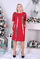 Платье Selta  607 размеры 50, 52, 54, 56