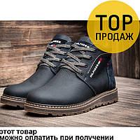 Мужские зимние ботинки Hilfiger Denim, из  натуральной кожи, на меху / ботинки мужские Хилфигер Деним, синие