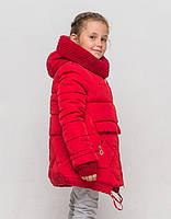 Теплая зимняя куртка пальто на девочку Бетти Размеры 122-158