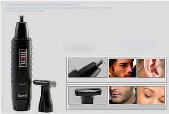 Триммер для носа и ушей Kemei KM 9688 2 в 1