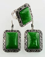 Комплект Хризопраз серьги и кольцо код 590