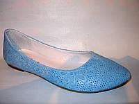 Балетки женские голубые натуральная кожа код Т368