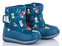 Дутики EeBb C1830 blue