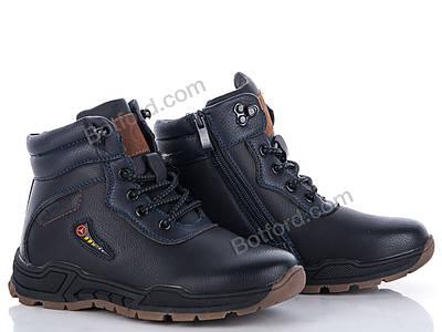 Ботинки EeBb W1816 blue