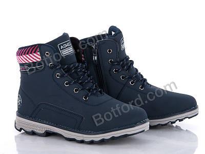 Ботинки Bayota B2638-4 blue