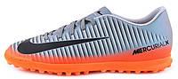 Футбольные сороконожки Nike Mercurial Vortex III CR7 TF (852534-001), EUR 41