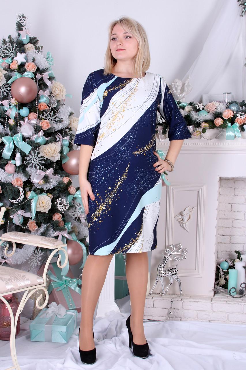 Платье Selta  657 размеры 50, 52, 54, 56