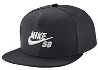 Оригинальная кепка Nike SB Icon Pro (628683-013), One Size