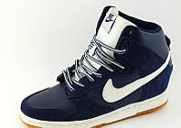 Сникерсы Nike синие Д401