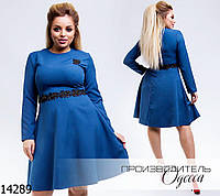 Платье 2051 с пышной юбкой+отделка кружево с бисером R-14289 морская волна