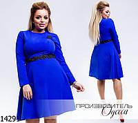 Платье 2051 с пышной юбкой+отделка кружево с бисером R-14291 электрик