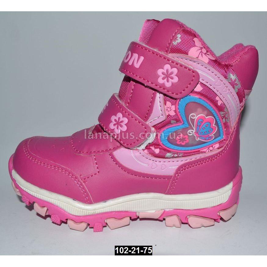Зимние ботинки для девочки, 27-28 размер, мембрана, ледоступы, дутики, термоботинки