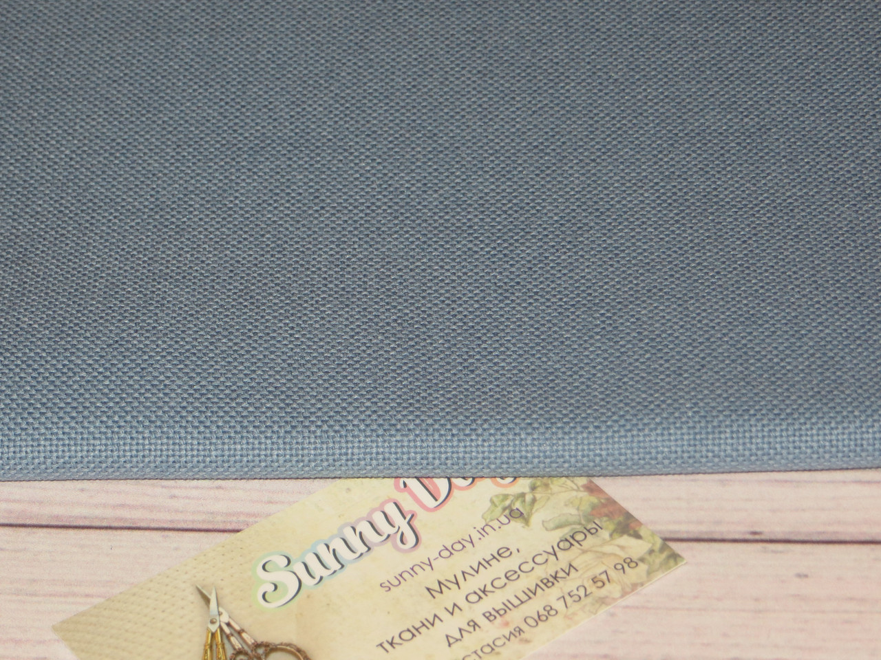 3835/5116, Lugana, колір - Steel Blue (Сталевий Синій), 25ct