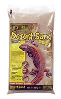 Песок желтый для рептилий, Desert Sand Yellow 4.5 кг.