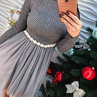 Шикарное нарядное платье с жемчугом машинная вязка и органза серое, розовое
