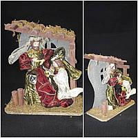 Вертеп на Рождество Христовое, 25 см., 450/385 (цена за 1 шт. + 65 гр.)