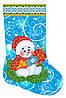 Голубой сапожок схема для бисера новогодняя
