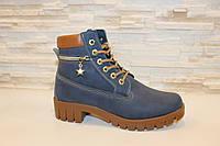 Ботинки синие женские Д426 р 38 39 38