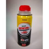 XADO ANTIGEL+ (Антигель суперконцентрат) 1:1000 для дизельного топлива (XA 40902) 100мл.