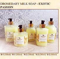 Жидкое мыло из верблюжьего молока 300мл