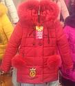 Детский зимний пуховик на девочку Смайл Размер 28, фото 5