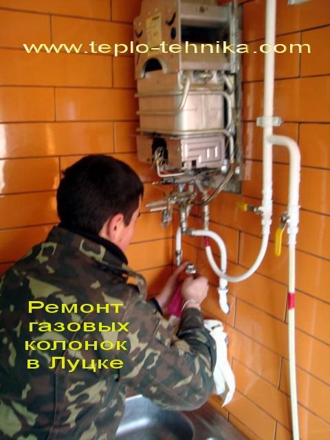 Промывка теплообменников медных пластинчатые теплообменники радиан