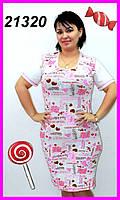 Ночная рубашка для беременных и кормящих мамочек. Размеры 42 - 50.
