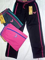 Балоневые брюки  для девочек на флисе  S&D 98-128 см