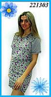Красивая удобная одежда для дома для кормящих мамочек. Ночная сорочка - рубашка для кормяшек. Размеры 42 - 50.