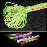 Декоративный шнур, разные цвета, 2.5 мм.,15 м. в упаковке, 25/20  (цена за 1 шт. + 5 гр.)