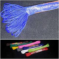 Яркий шнур для декора, разные цвета, 2.5 мм.,15 м. в упаковке, 25/20  (цена за 1 шт. + 5 гр.)