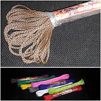 Заготовка для творчества - декоративный шнур, 2.5 мм.,15 м. в упаковке, 25/20  (цена за 1 шт. + 5 гр.)