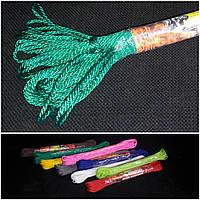 Зеленый декоративный шнур, разные цвета, 2.5 мм.,15 м. в упаковке, 25/20  (цена за 1 шт. + 5 гр.)
