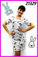 Ночная рубашка для кормящих мамочек. Красивая и удобная одежда для беременных и кормящих. Размеры 42 - 50.