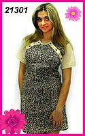 Красивая женская ночнушка, ночная рубашка, ночнушка для кормящих мам. Размеры 42 - 50.