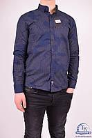 Рубашка мужская стрейчевая  цв.темно-синий (Slim Fit) G-PORT 475 Размер:46,48