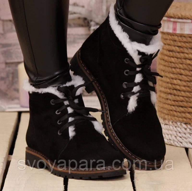 Женские зимние замшевые чёрные ботинки с шнурками с подкладкой из натуральной шерсти на подошве ТЭП