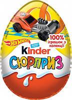 Kinder Surprise / Киндер Сюрприз Hot Wheels 100% игрушка из серии!