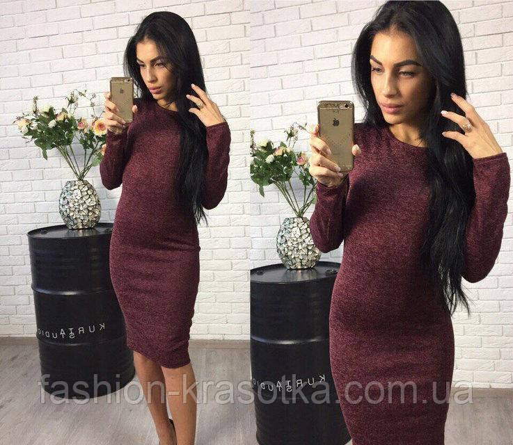 Жіноче плаття модне,тканина ангора-софт,розміри:42,44,46,48.