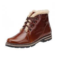 Женские зимние коричневые кожаные ботинки с шнурками, с подкладкой из натуральной шерсти на подошве ТЭП