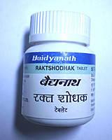 Ракта Шодак, Байдьянатх (Raktshodhak Baidyanath) 50 табл