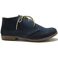 Ботильоны BUTMIL ботинки темно-синие