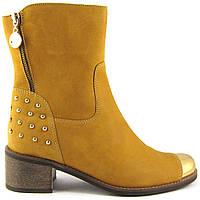 Ботильоны Stifbut ботинки желтые
