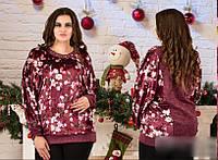 Блуза для крупных женщин с 56-66 размер