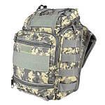 Тактический армейский рюкзак 4L