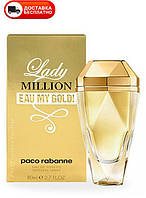 Женская туалетная вода PACO RABANNE LADY MILLION EAU MY GOLD EDT 80ML
