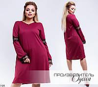 Платье повседневное трапеция франц трикотаж 48-50,52-54