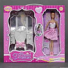 Кукла Anlily с набором Princess Dresser