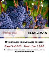 """Вино """"Изабелла"""" ТМ """"Шато Грона"""" красное, полусладко, 10 литров"""