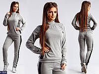 Трикотажный женский костюм спортивного стиля